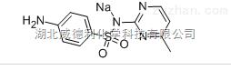 磺胺甲基嘧啶钠原料中间体127-58-2