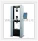 20KN/2吨微机控制弹簧拉压试验机