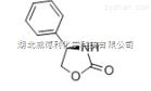 (R)-4-苯基-2-噁唑烷酮原料中间体90319-52-1