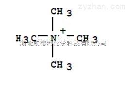 四甲基氢氧化铵原料中间体75-59-2