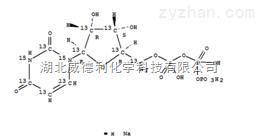 三磷酸尿苷三钠原料中间体285978-18-9