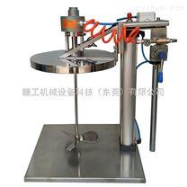 不锈钢自动升降防爆高速气动搅拌机 药液搅拌机无极调速