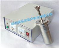 圆锥形超声波铝合金雾化制粉机,旋转盘横振型超声波锡雾化制粉设备