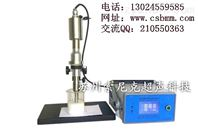 苏州索尼克超声科技直销嘉音实验级大功率超声波乳化仪