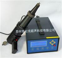 超声波焊接应力时效冲击枪