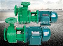 聚丙烯離心化工泵