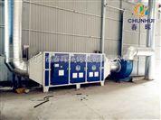 江蘇涂布機噴漆房廢氣5000風量光氧凈化器電流經鎮流器作用