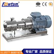 供應三級管線式乳化泵 均質泵廠家 高剪切乳化機 化妝品乳化設備