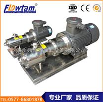 卫生级不锈钢管线式防爆乳化泵 管道高剪切乳化泵厂家