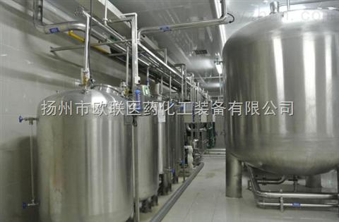 不銹鋼注射水罐廠家