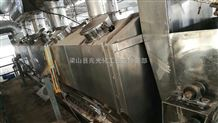 转让二手直线不锈钢流化床干燥机/振动流化床干燥设备9成新