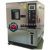 贵州科学院专用高低温老化试验箱