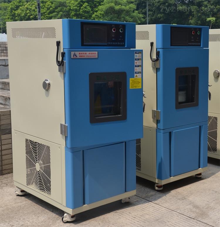加玻璃门手操作高低温箱湿度恒温恒湿循环箱