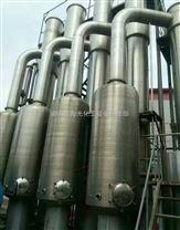 二手1吨双效降膜式/浓缩不锈钢蒸发器回收厂家