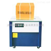 济南沃发机械厂家直销五金工具打包机¥《纸箱打包机价格》