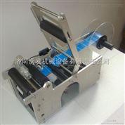 衡水牛奶貼標機 豆腐乳貼標機 濟南沃發機械非標訂做