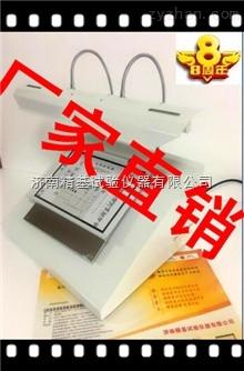 ZCA-1-紙張塵埃度檢測儀圖片