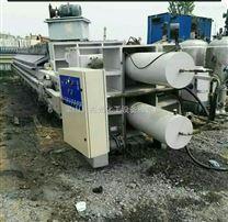 二手150平方京津程控液压隔膜压滤机处理
