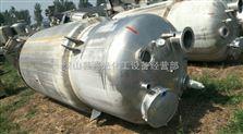 供應二手不銹鋼提取罐/動態靜態多功能提取罐