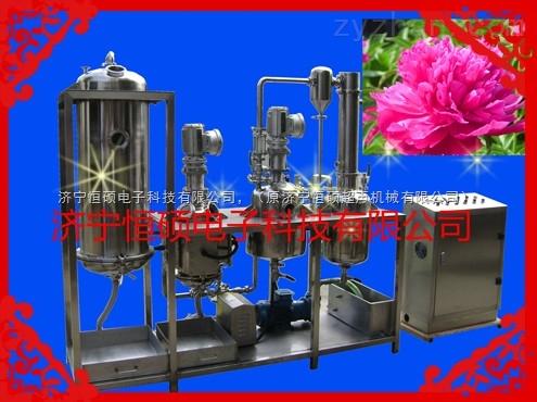 东营100L200L300L多功能中药超声波提取罐型号大全