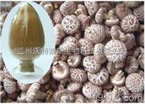 香菇多糖  香菇提取物 香菇菌丝体多糖