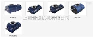 AC-上海供应制冷压缩机,汉钟制冷压缩机,汉钟制冷压缩机主机