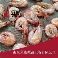 大虾快速烘烤设备 微波大虾烘烤设备