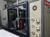 二手12平方真空東富龍冷凍干燥機貨源直銷