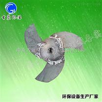 QJB15/12-620/3-480 超大功率潛水攪拌機 專業