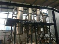 处理二手三效四体浆膜降膜不锈钢蒸发器