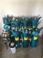 SM-5BF-P3-50PP硫酸袋式过滤器