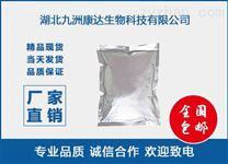 硫酸庆大霉素原料药厂家直销
