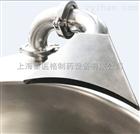 YN-225YN-225上海中医药液浓缩机