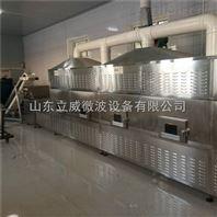 每小时产量200公斤的玄参干燥设备价格