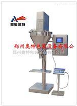 生产厂家 AT-F2型半自动粉剂包装机