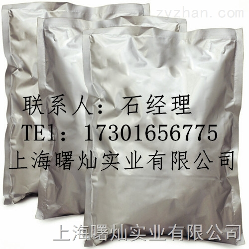 三唑钠厂家|三唑钠生产厂家