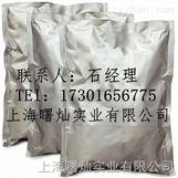 3-(甲基硒基)-L-丙氨酸厂家 价格