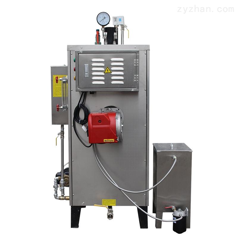 旭恩商用30kg柴油蒸汽锅炉生产商