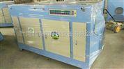 紡織廠涂布機異味UV光氧等離子一體機按廢氣量大小選型號