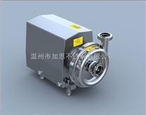 防曝型卫生级离心泵
