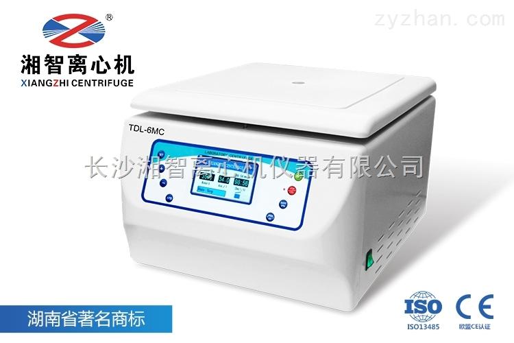TDL-6MC台式低速低温核酸离心机