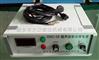 超声波振动筛专用电源