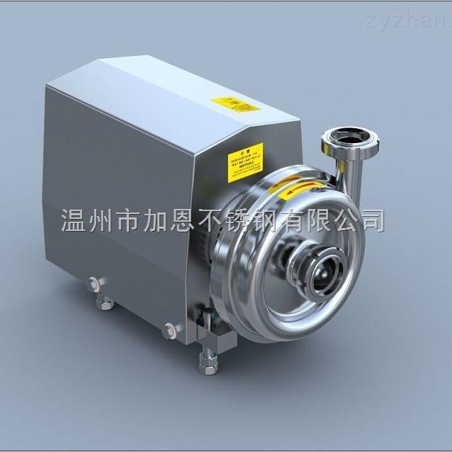 卫生级离心泵防曝型