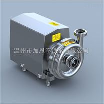 衛生級離心泵防曝型