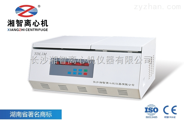 TDL5M低速冷冻大容量离心机