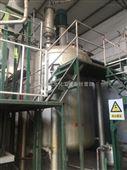二手3吨不锈钢导热油加热反应釜95成新出货