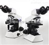 奥林巴斯CX23数字显微镜 显微镜价格