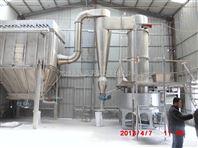 阻燃剂硼酸锌干燥机
