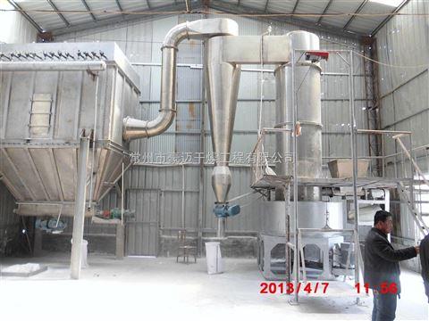 羟丙基甲基纤维素干燥机