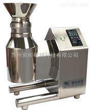 LXZ90实验用旋转制粒机价格